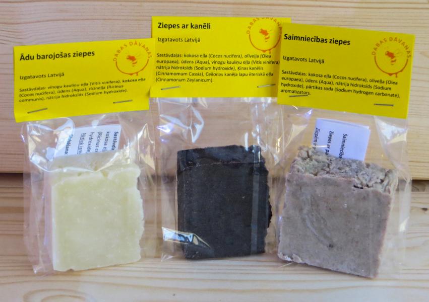 Набор мыла (мыло с корицей, питательное, хозяйственное)